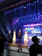 北京物资学院毕业典礼晚会学生团体化妆造型